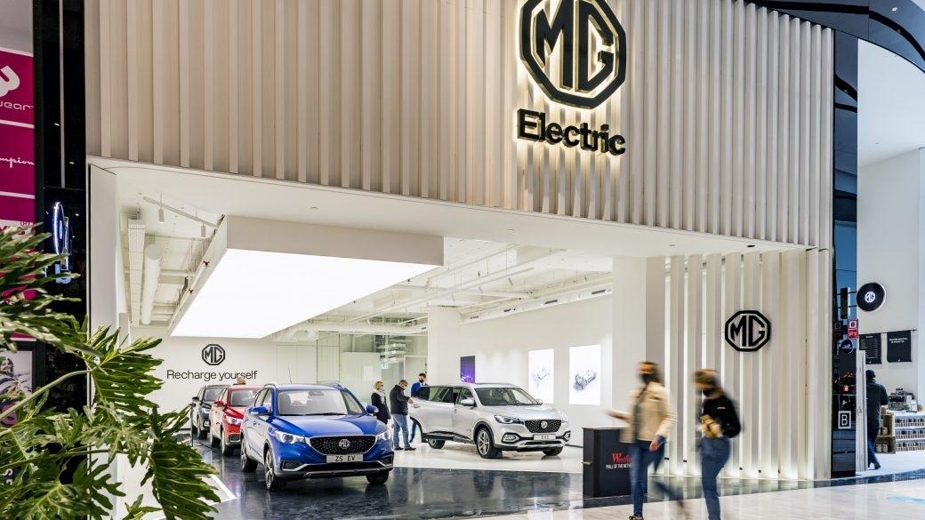 Concesionario de MG Electric - Coches chinos electricos