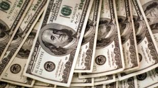 Precio del dólar hoy 23 de julio de 2021.
