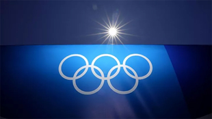 Juegos Olimpicos - Tokio 2020 - horario - donde ver - jornada 1
