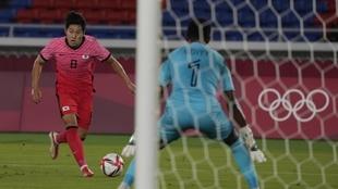 Kangin con la selección de Corea del Sur en los Juegos de Tokyo 2020.