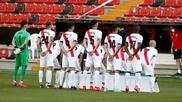 Jugadores del Rayo Vallecano antes de comenzar un partido.