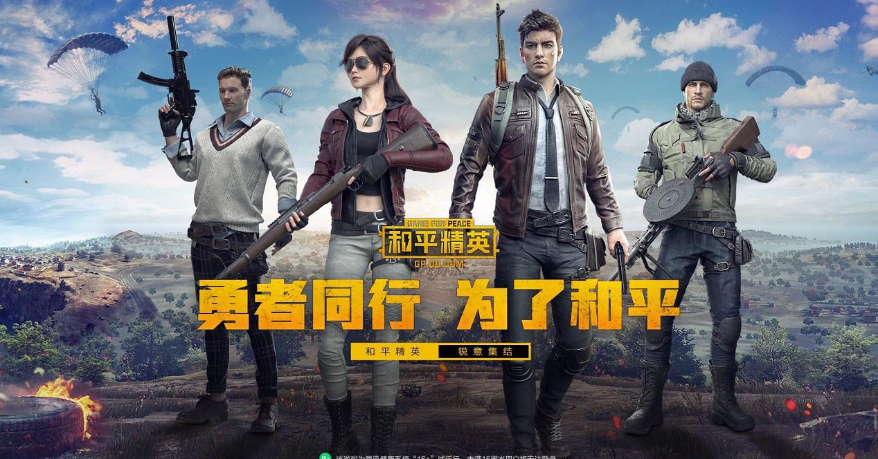 Game for Peace, el PUBG chino