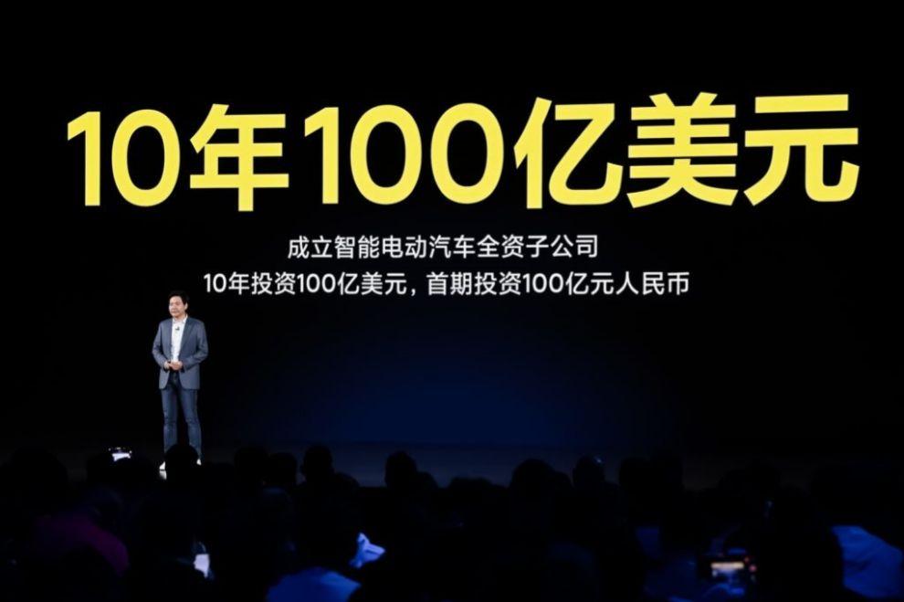 Xiaomi automobile - Lei Jun - fabricante de automoviles - telefonia movil