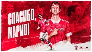 El montaje con el que la Federación rusa ha anunciado el adiós de...