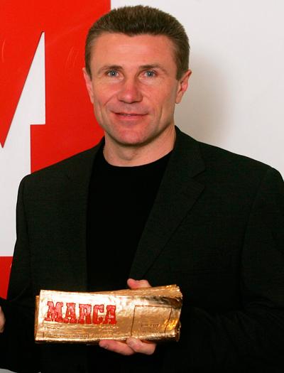 Sergei Bubka