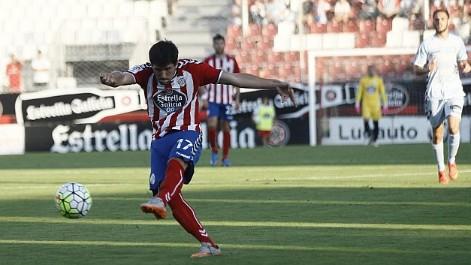 Liga Adelante: Resumen del Lugo 1-0 Llagostera