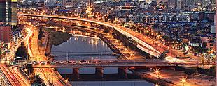 Foto de Daegu