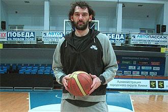 Jorge Garbajosa, vestido de calle