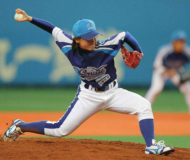 Eri Yoshida el día de su debut en la Kansai Independent Baseball League 23401098f0b