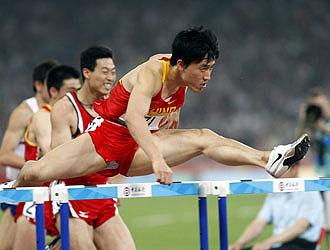 Liu Xiang durante los Juegos Ol�mpicos de Pek�n