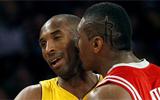 Kobe y Ron