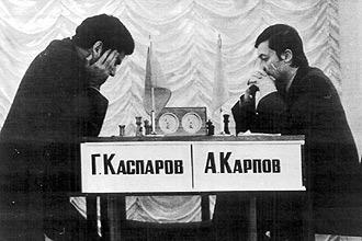 Kasparov y Karpov disputan el Campeonato del Mundo del 84
