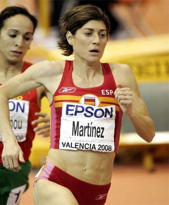 Mayte Mart�nez en una imagen de archivo.