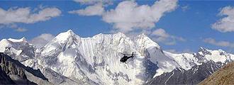 El Karakorum