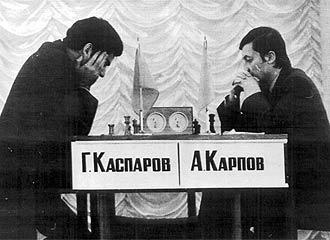 Kasparov y Karpov protagonizaron duelos legenadarios.