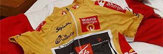 El jersey oro de la Vuelta a España