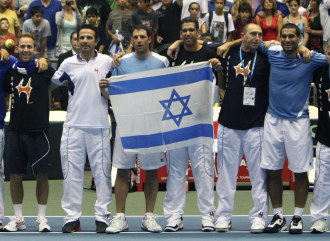 El equipo de Copa Davis de Israel celebra su pase a semifinales.