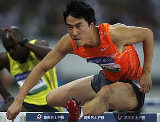 Liu Xiang el d�a de su regreso a las pistas