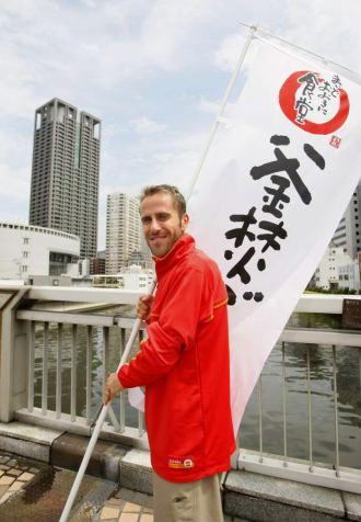 Julio Rey, en los Campeonatos del Mundo de Osaka en 2007