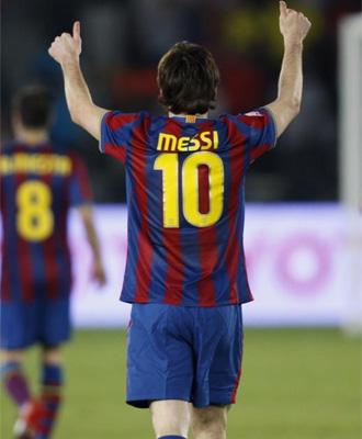 Messi celebra su gol ante el Atlante en Abu Dhabi.