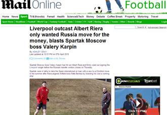 Informaci�n sobre Riera y Karpin en la prensa inglesa