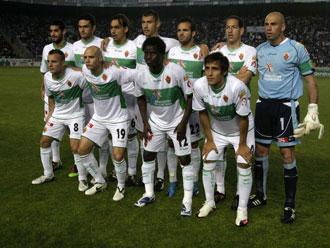 El Elche antes del partido contra el VillarealB