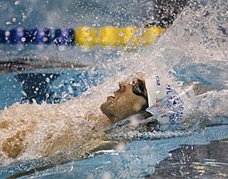 Michael Phelps no est� a�n en forma.