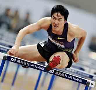 Xiang en la competencia de Shanghai