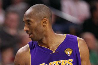 Kobe estaba frutado por los �ltimos doce minutos del cuarto partido