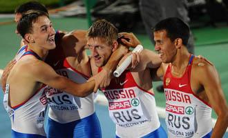 Los rusos celebran la victoria en el 4x400