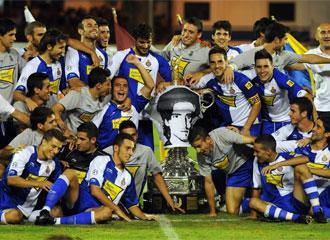 Los jugadores del Espanyol celebran el Carranza.