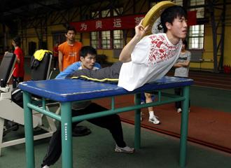 El vallista chino durante un entrenamiento para su recuperaci�n