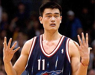 Yao Ming, listo para preparar su regreso a la NBA