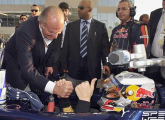 El Rey Juan Carlos ya acudi� a ver la F�rmula 1