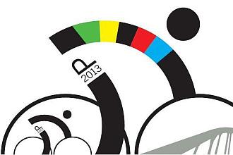 Cartel de la candidatura de Ponferrada 2013