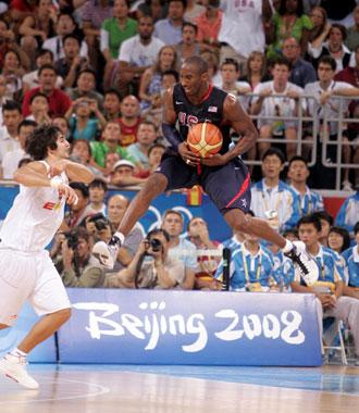 Kobe Bryant ante Ricky Rubio en la �ltima final ol�mpica