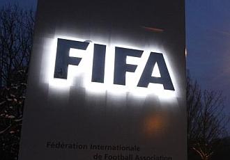 La FIFA se encuentra en una situaci�n comprometida