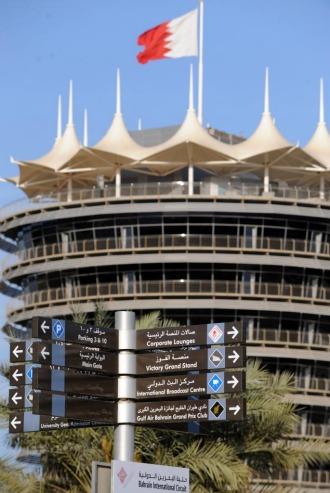 Torre 'VIP' del Circuito de Sahkir