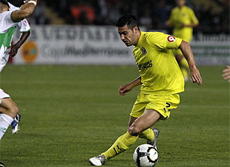 Cristobal durante un partido con el Villarreal B