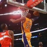 El mate 'fantasma' de Kobe Bryant a aro pasado