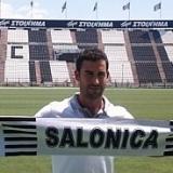 I�igo L�pez firma por el PAOK de Sal�nica