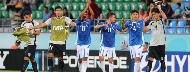 El Salvador hace historia en el Mundial sub 20