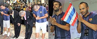 Reverencia del Barça a Tailandia