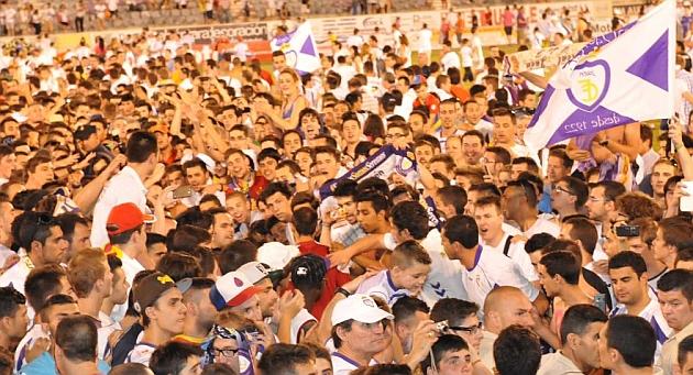 La afición del Real Jaén celebrando el ascenso a Segunda / José Rojas (Marca)