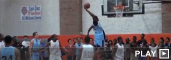 Kevin Durant en el All Star de Rucker Park