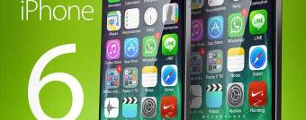 """Apple piensa en pantallas de 4,7"""" y de 5,7"""" para el futuro iPhone 6"""