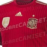 ¿Será esta camiseta la de España en el Mundial?