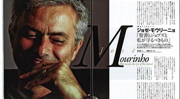 La entrevista a Mourinho en la revista japonesa 'Sports Graphic Number'.