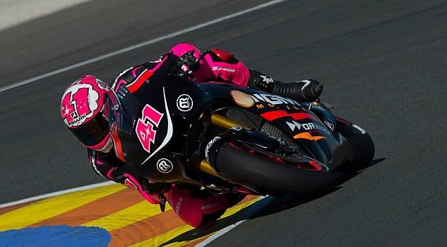 Aleix Espargaró: El objetivo es ser el primero de las motos Open