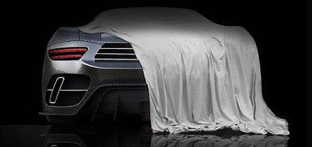 Mourinho Supercar, un coche de dos millones de euros